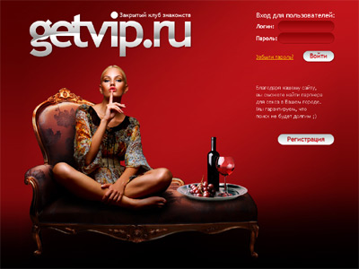 элитные vip секс знакомства Николаева на одну ночь